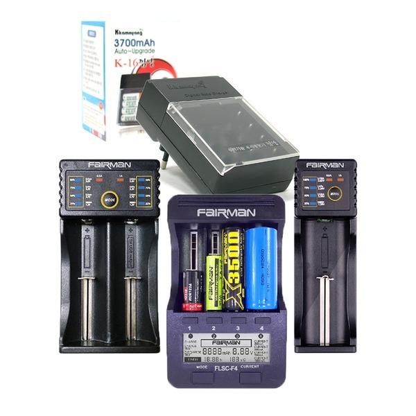 리튬이온 26650 aaa AA 18650 건전지 배터리 충전기