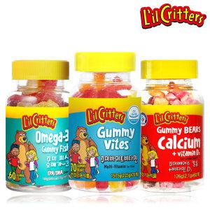 꾸미바이트 3종택1 (비타민/칼슘/오메가-3)