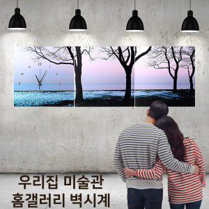 기획_홈갤러리 벽시계/신혼인테리어선물 그림벽시계