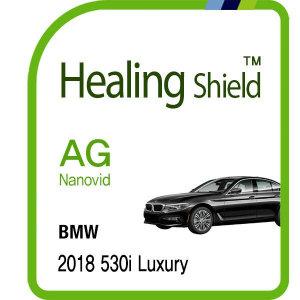 BMW 2018 530i 럭셔리 13인치 순정 내비게이션 저반사 지문방지 보호필름(HS1764239)