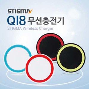 스티그마 QI8 무선충전기 도매 인쇄 답례품 1260100