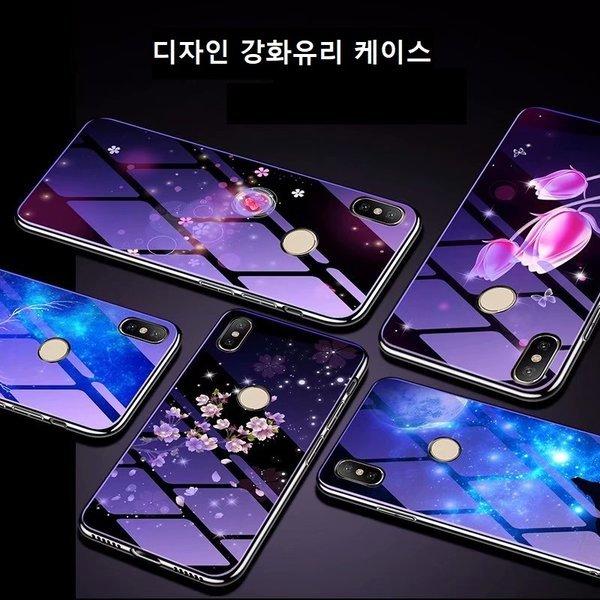 홍미노트5(PRO) 디자인 강화유리 케이스