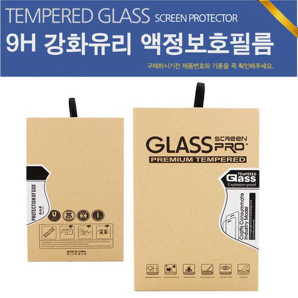 갤럭시탭A 10.1 강화유리필름 T510/515
