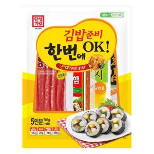 한성_김밥준비한번에OK_505G