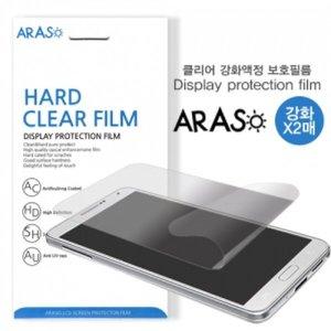 아라소 강화액정필름 / LM-Y110 / LG 폴더폰