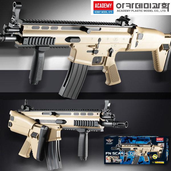 아카데미과학  아카데미총 FN-SCAR TAN (17111)