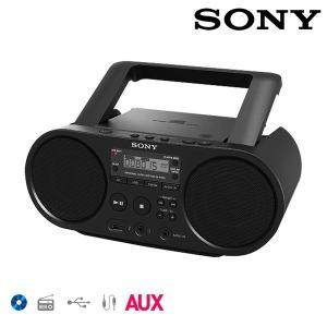 소니 ZS-PS50 CD 플레이어 휴대용 라디오 USB 카세트
