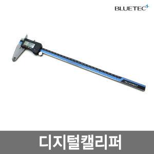 디지털캘리퍼/BD500-1000