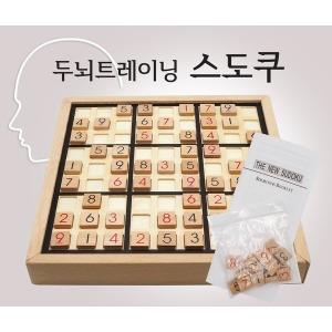 리베이스 원목 스도쿠(SUDOKU)/보드게임/학습보드게임
