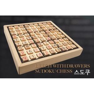 리베이스 원목 스도쿠 (SUDOKU)/놀이완구/숫자퍼즐