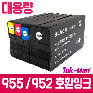 잉크맨 HP 955 XL 재생 잉크 HP 952 XL 호환 카트리지