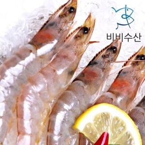 구이용 A급 왕새우 20마리 대박특가 대하 새우