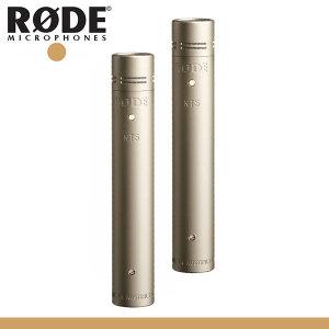 RODE NT5 Matched Pair 로데 펜슬형 페어 마이크