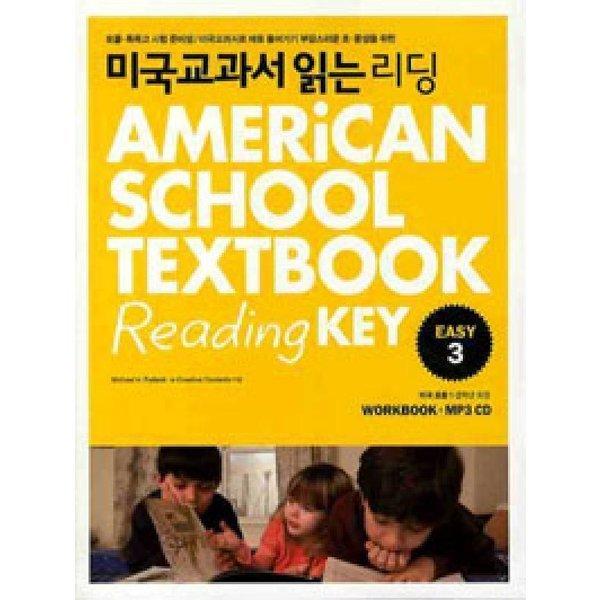 미국교과서 읽는 리딩 Easy3  키출판사   MICHAEL A.PUTLACK 외