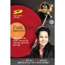 패티김 79곡 효도라디오 mp3 노래칩 USB Patty Kim음원