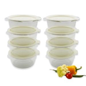 이지쿡 국용기 650ml x 8개 /전자렌지용기/냉동밥보관