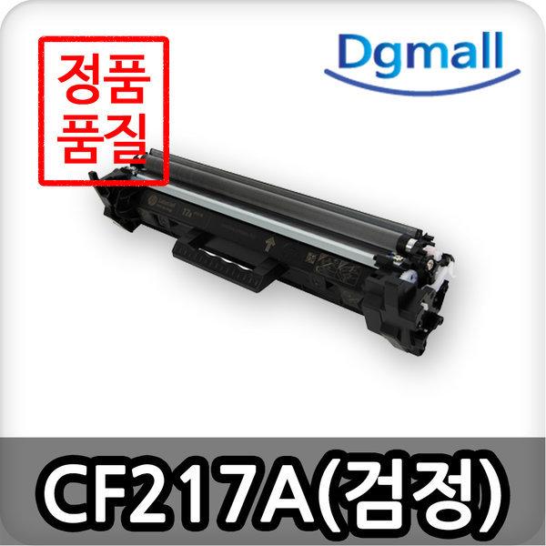 호환용재생토너 CF217A HP M102a M102w M130fn M130fw