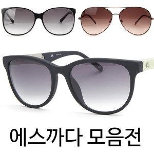 에스까다 수입 명품 브랜드 선글라스 백화점정품 에스