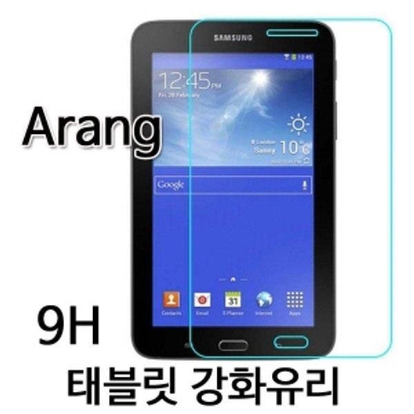 프리미엄 태블릿 강화유리/T280/T285/갤럭시탭 A 7.0