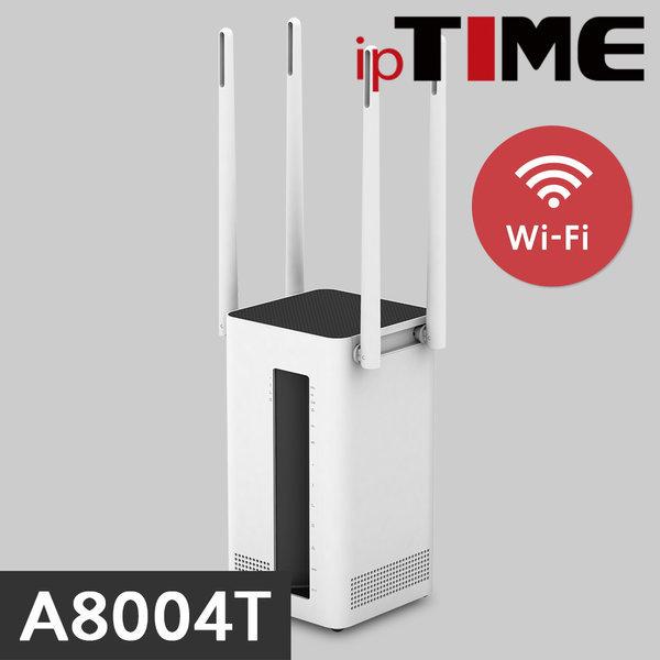 A8004T 기가비트 와이파이 유무선공유기 ㅡ무료배송ㅡ