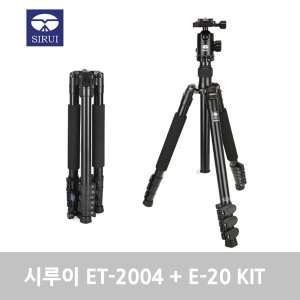 시루이 ET-2004+E-20 KIT 정품/알루미늄 4단 트레블러