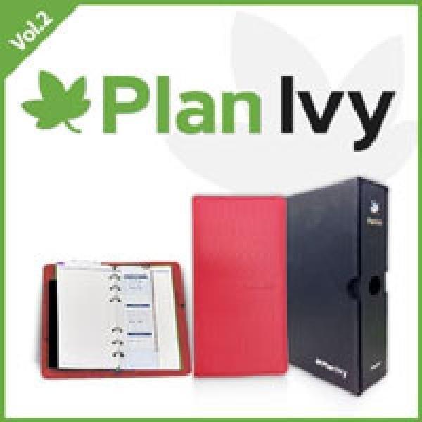REAL SAT PLAN IVY 2013 바인더풀세트 레드 (7월-12월/내지포함)