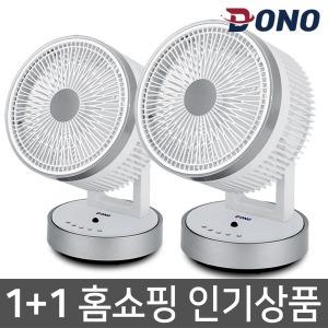 도노 에어 써큘레이터 SYC-201 서큘레이터 1+1행사