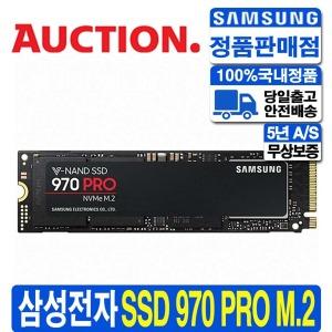 삼성전자정품 970 PRO M.2 2280 SSD 512G MZ-V7P512BW
