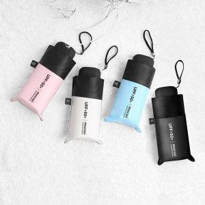 아크 초경량 5단접이식 자외선차단 양산 우산 암막양산