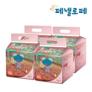 씬씬씬 팬티기저귀 특대형 22매 4팩 (여아용)