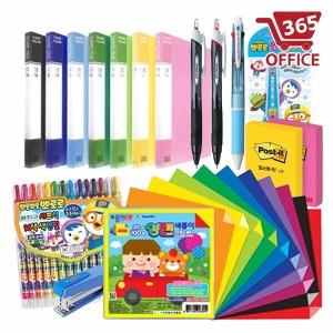 신학기 문구용품/학용품/초등학교/유치원/색연필