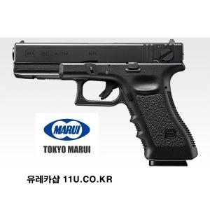 GAS 권총 마루이 글록 GLOCK G18C 오토 가스건 GUN