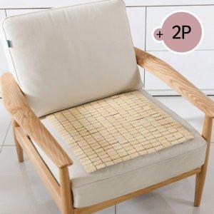 1+1  그리드 마작 대나무 방석 45x45