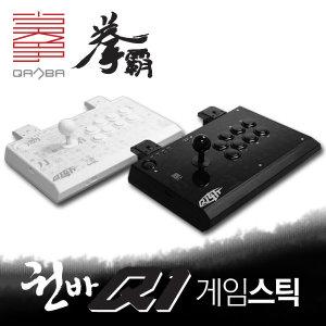 (NSW/PS4/PC3/PC) 권바 Q1조이스틱/큐원/USB조이스틱