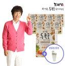 박경호 통곡물 한끼선식 9박스(90포)+쉐이커증정