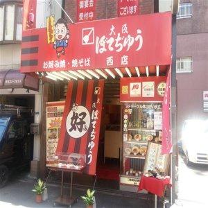 (제휴전용) 오사카 3일 자유여행