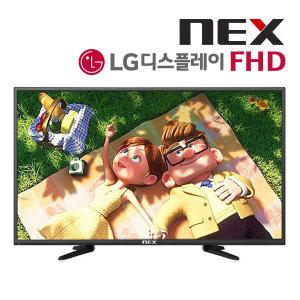 NEX 109cm(43) LED TV / 무결점/ LG패널 아닐시 1억원