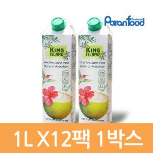 코코넛워터 1LX12팩 1박스 간식 음료