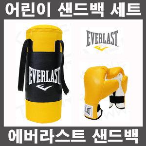 에버라스트 어린이 샌드백 세트 - 아동용 복싱 권투