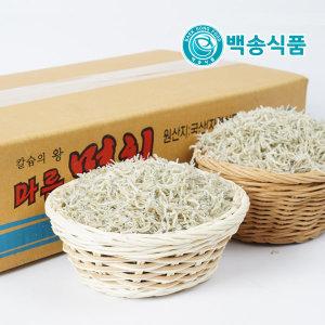 당일발송 백송식품 국내산 고품격 멸치 8종 1.5kg