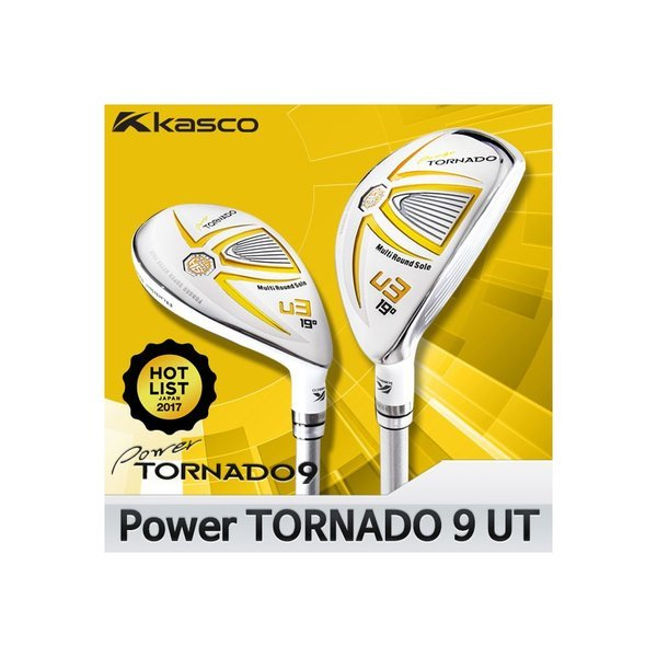 카스코 NEW KASCO POWER TORNADO 9 남성 유틸리티우드