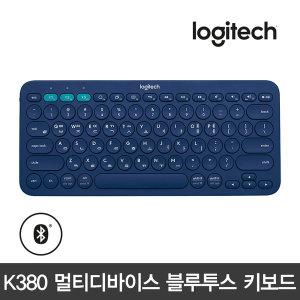 로지텍코리아 K380 멀티 블루투스 키보드 블루 /405
