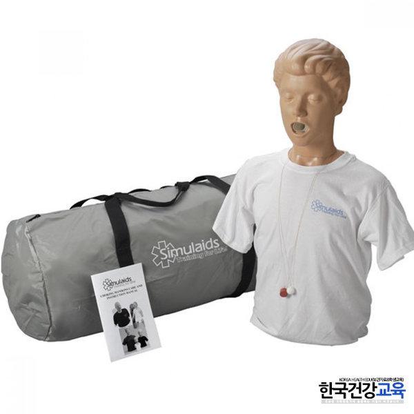 기도폐쇄모형-성인용버전(하임리히법)실습 CPR마네킹