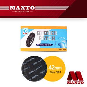 MAXTO/PAX 타이어패치 42mm/쥬브패치/펑크/타이어수리