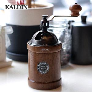 칼딘 커피그라인더 세라믹핸드밀 돔형 KC-5 청소솔증정