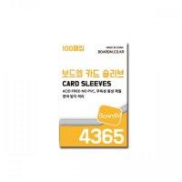 보드엠 프리미엄 카드 슬리브 4365