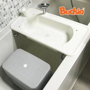 버드시아 유아 세면대+욕실의자 세트