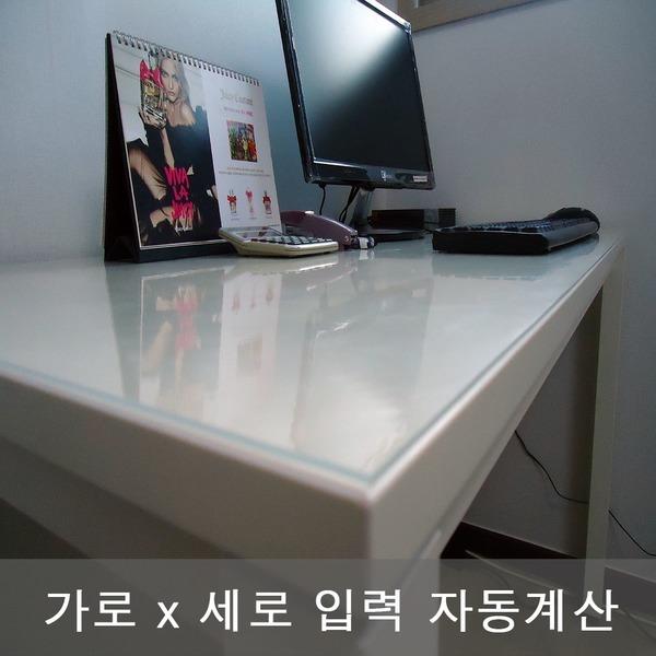 두께 2mm 유리대용 크린투명매트 책상 식탁 테이블