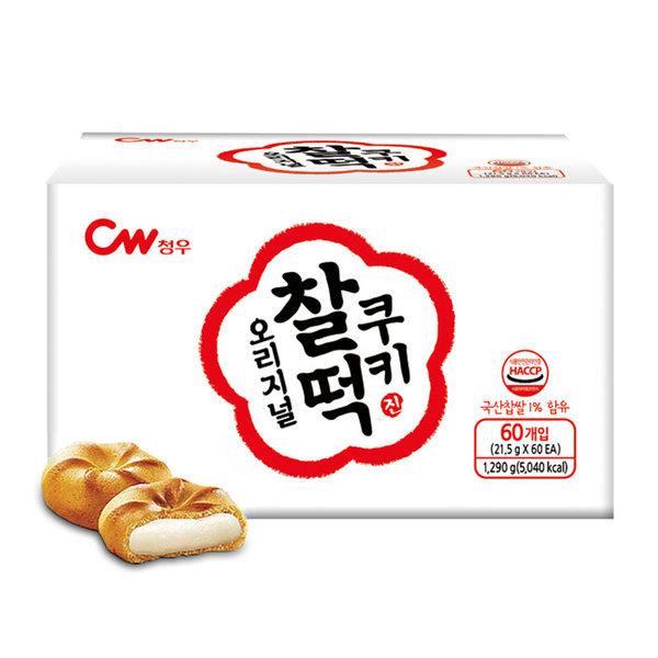 청우 찰떡쿠키 오리지널 60개입/1290g/1box/찰떡파이