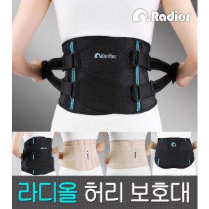 라디올 허리보호대 /허리복대/복대